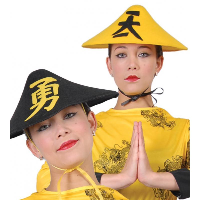 Aziatische Chinese hoed geel voor volwassenen